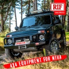 4x4 Equipment for NIVA