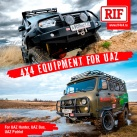 4x4 Equipment for UAZ